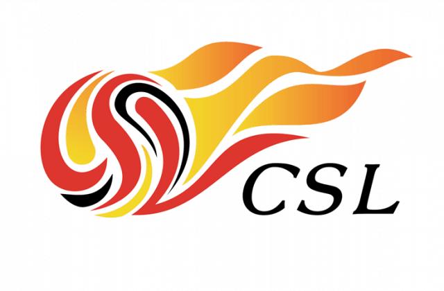 Ghizou Renhe vs Beijing Guoan – Liga China