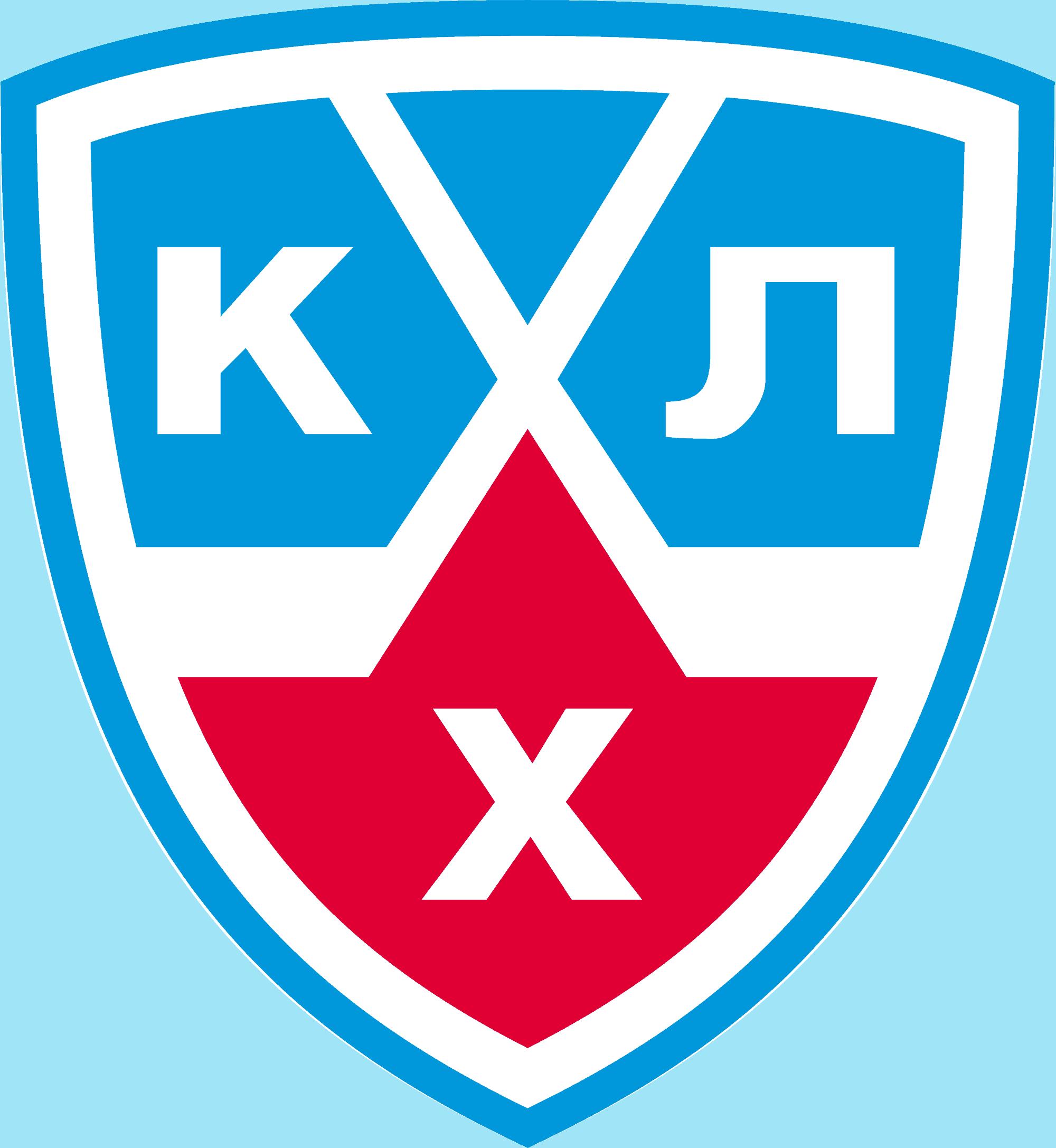 CSKA Moscovo vs St Petersburg – KHL