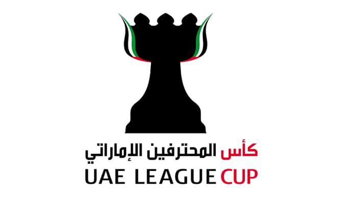 Al Wasl vs Bani Yas – Copa UAE