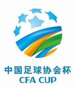 Guangzhou Haoxin Trade vs Tianjin Teda – Chinese Cup