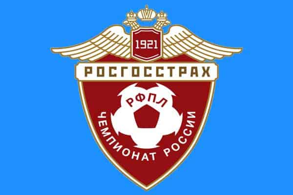 liga-russia-2017