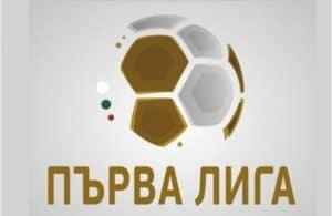 parva liga bulgaria