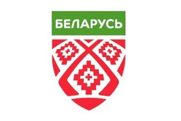 Soligorsk vs Yunost Minsk – Hoquei Bielorussia