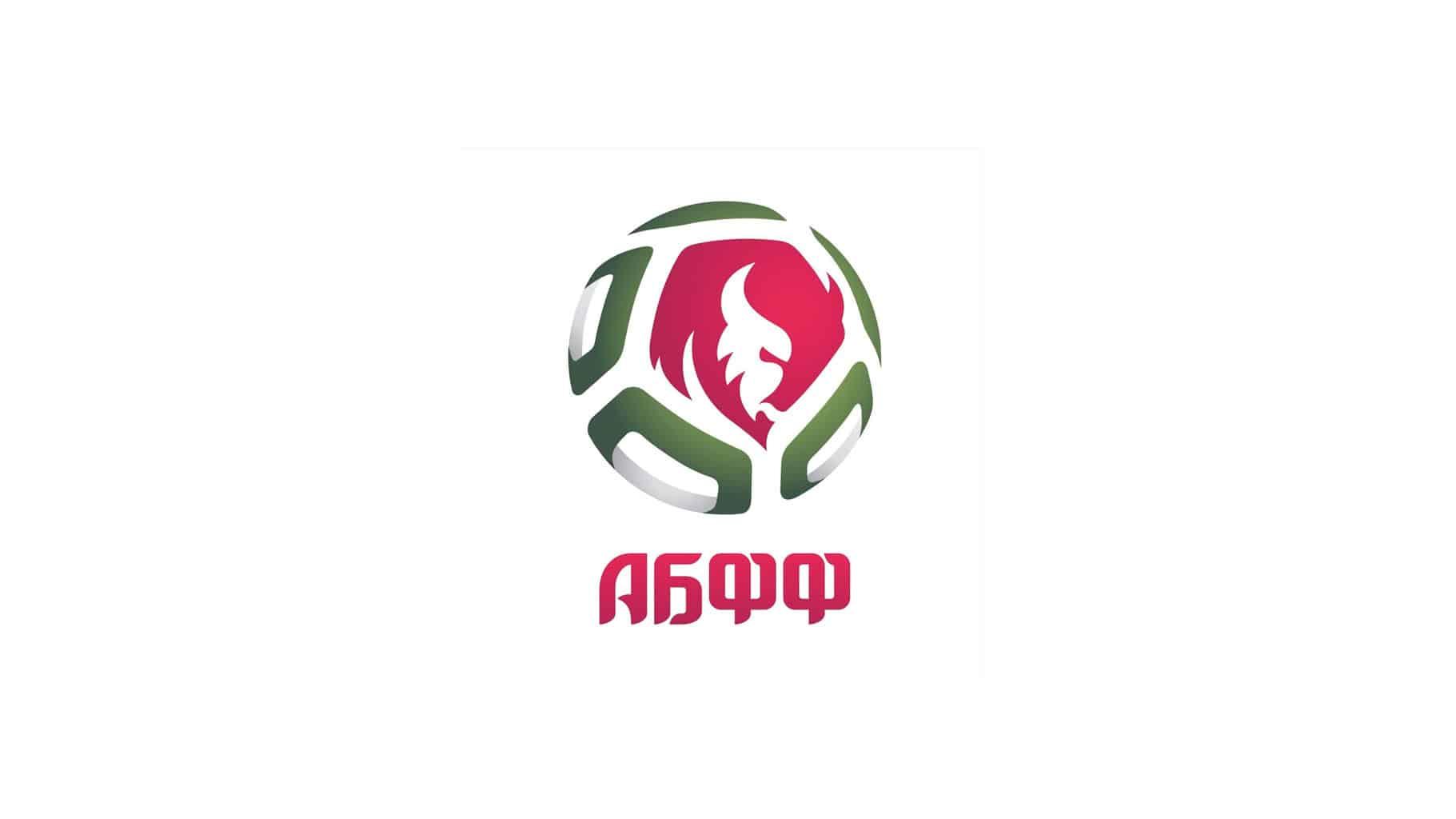 Energetik BGU vs Slavia Mozyr