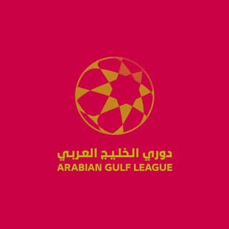 Al Wasl vs Al-Ahli Dubai